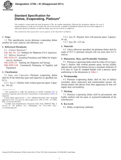 ASTM E786-81(2011)
