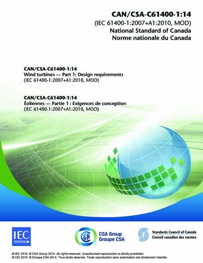 CSA C61400-1-2014 (R2019)