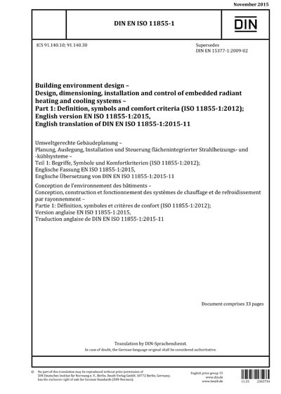 Din En Iso 11855 1 2015 Building Environment Design Design Dimensioning Installation And Control Of Embedded Radiant Heating And Cooling Systems Part 1 Definition Symbols And Comfort Criteria Iso 11855 1 2012 German Version En Iso 11855 1