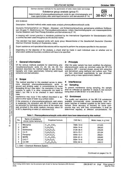 DIN 38407-14:1994