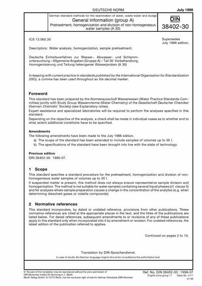 DIN 38402-30:1998 - German standard methods for the