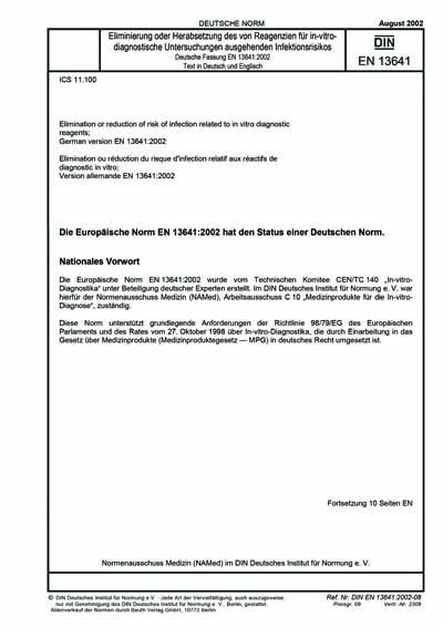 DIN EN 13641:2002