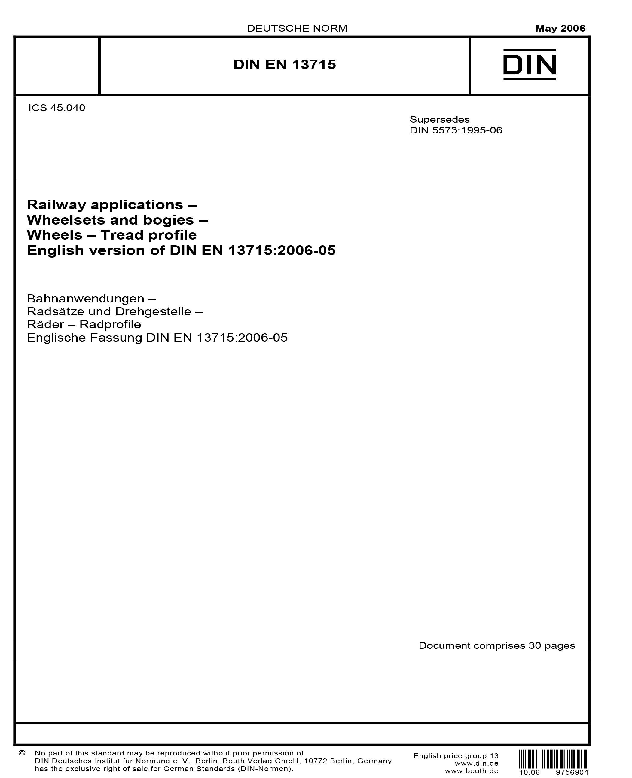 din iso 13715 pdf