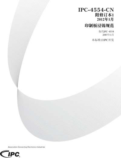 IPC 4554-CN-2007